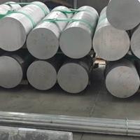 5052鋁管咨詢,鋁管