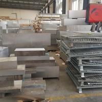 2A12T4鋁棒工廠 2A12合金鋁板化學成分
