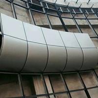 酒店门头铝单板定制各种造型