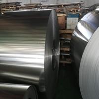 1060纯铝铝皮 防腐保温铝皮 管道保温铝皮 罐体外包铝皮 0.5mm铝皮