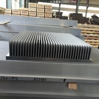 铝型材散热器高倍齿太阳花厂家直销