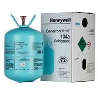 霍尼韦尔/科慕/巨化R134A压缩机制冷剂