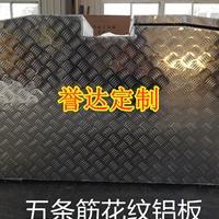 焊接切割铝板工