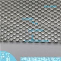 T3.2MM波导板/窗JSM-D008铝箔3003镀锡5G正六边形孔径