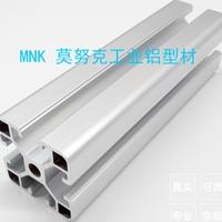 铝型材-工业铝型材-欧标铝型材-莫努克铝型材