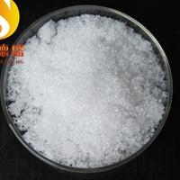 硝酸锆化学试剂德盛化工期待与您合作