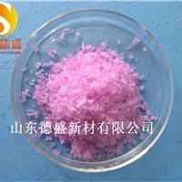 硝酸钕源头厂家-硝酸钕非标定制