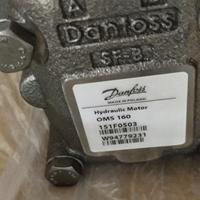 OMS160 151F2398原装丹佛斯液压马达