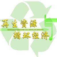 高价回收金属钢材建筑钢材回收