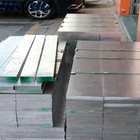 进口7075深冲铝板 冷轧铝板