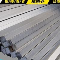 X10Cr13/X15CrMo13/X12CrS13不锈钢排厂家