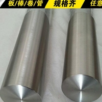 Z130C29M/Z2CN18.10M不锈钢线