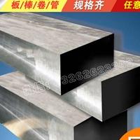 15MnVgC, 15MnV ,18MnMoNbR鋼類
