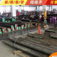 上海韵哲专业销售W6Mo5Cr4V2(M2)进口高速钢板W14Cr4VMnXt①进口高速钢棒W9Mo3Cr4V①进口镜面高速钢板