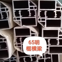 贵州LY16喷涂铝方管