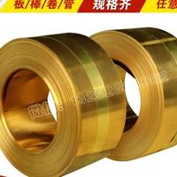 QSn6.5-0.1铜方管QSn8-0.3U型铜BZn12-24超宽铜板
