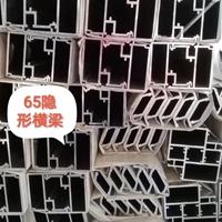 陕西LF43氟碳漆凹槽铝方管每根价格