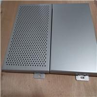 长春吊顶冲孔铝单板定制 装饰材料铝单板幕墙