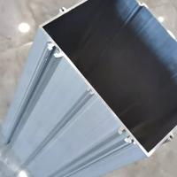 锂电池壳型材
