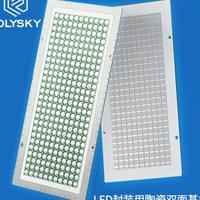斯利通陶瓷电路板可焊性强