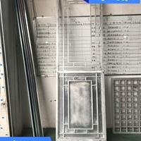 四合院外墙铝屏风筑个性化装饰【广东德普龙】