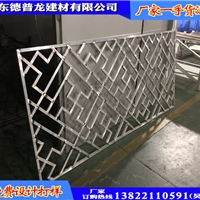影视城铝格窗装饰材料设计【广东德普龙】