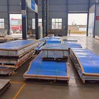 5052铝板厂家现货3mm 4mm厚铝板支持加工定制