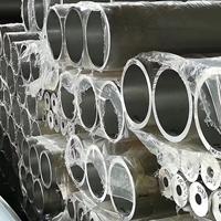乌兰察布5B05-H32高压铝管