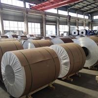 铝天花用料0.2-1.0厚薄料生产厂家