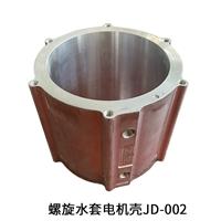 铝型材、铝电机壳加工-散热性好-济南市