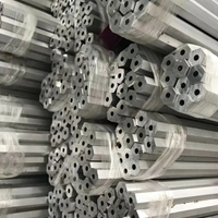 佛山7A09-T7651普通铝管