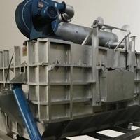 節能型鋁合金傾倒式熔化保溫爐