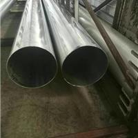 山东6002-T0大直径薄壁铝管