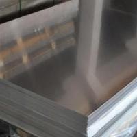 厂家生产900型瓦楞铝板