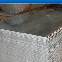 山東鋁板多少錢一噸今天價格一公斤多少錢