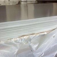 山西铝板规格尺寸平整度高,口碑好