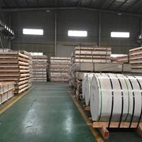 贵州防腐保温用铝板价格美丽