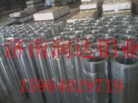生产铝箔胶带