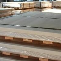 防滑铝板现在铝板啥价格