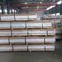 生产3003拉伸铝板