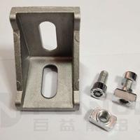 4040工业铝型材配件 连接件 角件 角码 角铝 L型角座连接件配套