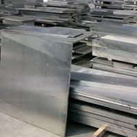 天津铝板多少钱一吨今天价格规格全,库存丰富