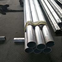 雅安6081-T0铝管材料分