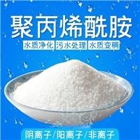 鸿畅聚合氯化铝和聚丙烯酰胺的投加方法和效果判断