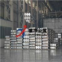 耐热 高硬度ly16铝棒铝型材