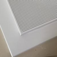 豪亞鋁扣板,吸音鋁天花板 微孔吸音扣板