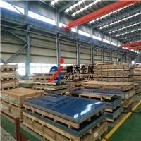 5086-h32铝板焊接耐腐蚀性能