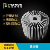 铝散热片铝型材散热板DIY电子散热块铝合金散热器定制