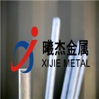 供应高强度LD5铝合金锻件性能