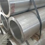 6061铝管/报价/6061厚壁铝方管